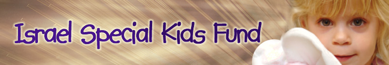 Israel Special Kids Fund